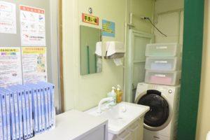 手洗い施設
